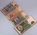 26.19 - Рубли России 1993 г, фото №2