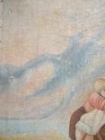 Дети бегущие от грозы. Полотно. Копия., фото №7