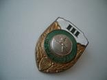 """Знак""""Ор Кишинэу""""1960год,спорт,прыжки в высоту,бронза, фото №2"""