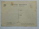 Почтовая карточка Кисловодск Внутренний вид галлереи Нарзана тир. 13000, фото №3