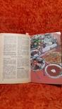 Современная Украинская Кухня (1156), фото №4