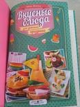 Вкусные блюда для детского праздника, фото №9