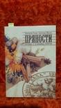 Пряности (1163), фото №2