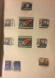 Альбом марок СССР 1962-65 гг. в клеммташах (546 м. + 6 бл.), фото №6