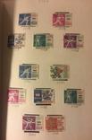Альбом марок СССР 1962-65 гг. в клеммташах (546 м. + 6 бл.), фото №12