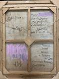 Большая картина Александра Поступного (Alex 96). Оригинал., фото №9