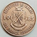 10 франков 1985 г. Гвинея, фото №2