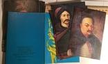 Гетьмани України. Випуск I / Комплект з 12 листівок в обкладинці, Київ, 1991, фото №4
