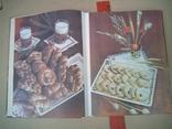 Домашне печиво, фото №3