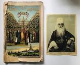 Собор святого Владимира, 31х26,5 см, фото №11