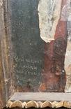 Ікона Божої матері Почаївська. Українське бароко. Підписна., фото №7