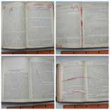 Биографическая библиотека Флорентия Павленкова 1894 г Конволют., фото №2