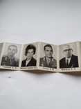 Лётчики космонавты СССР, фото №7
