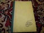 500 видов домашнего печенья 1961г, фото №2