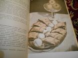 500 видов домашнего печенья 1961г, фото №6