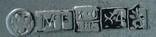 Иконка. Церковный медальйон. Копия, фото №10