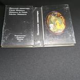 Палехские миниатюры Мини альбом., фото №4