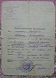Командировочное предписание, фото №2