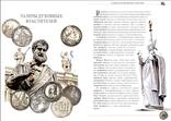 Монета Талер, фото №6