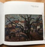 Антон Шепа 48Х32 картон, масло + книга про автора и его работы, фото №6