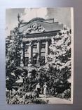 1955г. Харьков. 3-я Поликлиника, фото №2