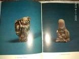 Японские нэцкэ...36 иллюстраций, фото №2