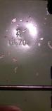 Машинка СССР Милиция с мигалкой ГАИ Гродненский металлообрабатывающий завод ( 18,5 см.), фото №8