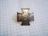 Вильно 1919 Польша, фото №2