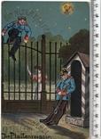 Военные. Агитационная открытка. 1911 год.(3), фото №2