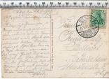 Военные. Агитационная открытка. 1911 год.(3), фото №3