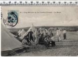 Военные. Открытка. 1904 год.(3), фото №2