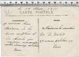 Первая мировая. Открытка. 1918 год.(3), фото №3