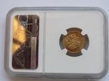 5 рублей 1902 г. (MS65), фото №7