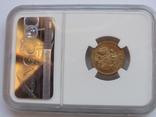 5 рублей 1904 г. (MS65) NGC, фото №7