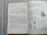 Кулинарные рецепты из книги о вкусной и здоровой пище 1957, фото №8