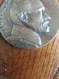Генерал Юзеф Хеллер 1919 г., фото №3