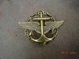 Знак нагрудный Палубная авиация .копия.., фото №2