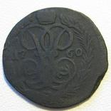 Денга 1760 года (А1-234), фото №2