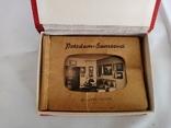 Набор малых фото Potsdam Sanssouci, фото №5