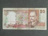 Україна Украина - 20 гривня гривна - Стельмах - 2000 - РГ1722345, фото №2