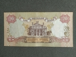 Україна Украина - 20 гривня гривна - Стельмах - 2000 - РГ1722345, фото №3