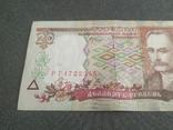Україна Украина - 20 гривня гривна - Стельмах - 2000 - РГ1722345, фото №4