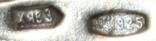 """Серебрянные серьги """"Розы"""" с камнями (Украина.,925 проба.,ХЯВ3) 6,6 грамма, фото №8"""