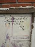 """В.Кнышевский """"Гимнастка"""", х.м.53*38см, 1980г, фото №8"""