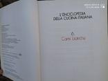 Книги кулинария на итальянском языке 2 шт, фото №5