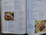 Книги кулинария на итальянском языке 2 шт, фото №7