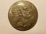 Копия 1 1/2 рубля 10 злотых 1836 год В24, фото №2