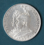 2 марки 1901(200 лет империи), фото №2