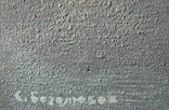 """Яхта""  х./акр. 53х47 см., 2000г., С.Боголюбов., фото №5"