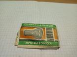 Консервный Универсальный Ключ СССР, фото №2